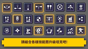 Screenshot 3: 坦克方塊爆破