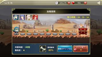 Screenshot 2: 三極姫DEFENCE
