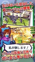 Screenshot 3: 忍者育成 にんぜにばんばん! 〜借金返済ゲーム〜