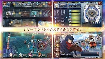 Screenshot 4: 英雄傳說:曉之軌跡