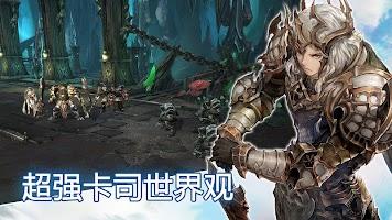 Screenshot 2: 王國5:繼承者 | 國際版