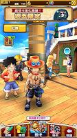 Screenshot 2: 海賊王/航海王 THOUSAND STORM
