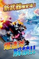 Screenshot 1: 魔物獵人EXPLORE (繁中版)