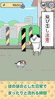 Screenshot 1: The Dog Biyori