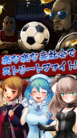 Screenshot 4: 閃亮足球