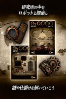 Screenshot 3: 脱出ゲーム 研究所からの脱出