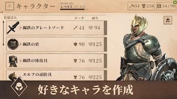 Screenshot 4: The Elder Scrolls: Blades | Japonés