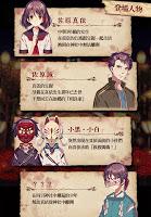 Screenshot 4: Escape Game Yotsume God (Chinese)