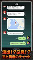 Screenshot 4: いまどき勇者と8ビット魔王