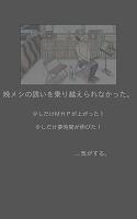 Screenshot 2: Hypno Nautes 2