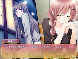 Screenshot 3: その花びらにくちづけを ミカエルの乙女たち スマホ版