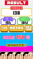 Screenshot 4: 大叔分類