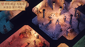 Screenshot 3: Grim Soul: Dark Fantasy Survival