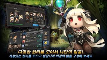 Screenshot 3: Dungeon Breaker Heroes