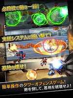 Screenshot 3: トランスフォーマー OPERATION OMEGA