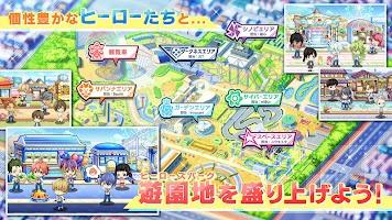 Screenshot 2: ヒーロー'sパーク
