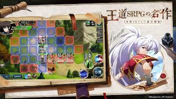 Screenshot 3: Langrisser Mobile | Japanese