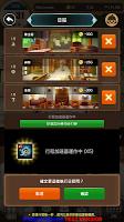 Screenshot 4: 千年少女