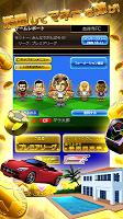Screenshot 3: 閃亮足球