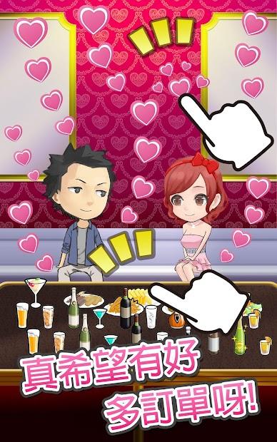 Screenshot 2: 令人沈醉的陪酒女郎2 雫篇