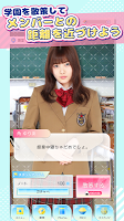 Screenshot 3: NGT48物語