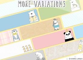 Screenshot 2: 北極熊日 記事本小工具