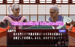 Screenshot 4: 老太婆學園桌球部