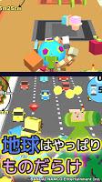 Screenshot 3: 惑星を作ろう!みんなの塊魂 -塊を転がして、くっつけて素敵な惑星を作ろう!-