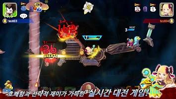 Screenshot 3: 건바운드M
