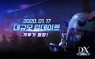 Screenshot 1: Dragon Raja   Korean