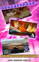 Screenshot 3: SD鋼彈 G世代 革命  | 國際版