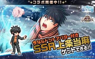 Screenshot 1: 戰亂武士王國