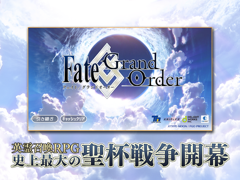 Download] Fate/Grand Order (Japan) - QooApp Game Store