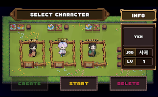 Screenshot 1: 聖騎士物語