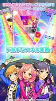 Screenshot 3: 星光少女Shake/ Pretty Rhythm Shake