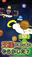 Screenshot 1: 惑星を作ろう!みんなの塊魂 -塊を転がして、くっつけて素敵な惑星を作ろう!-