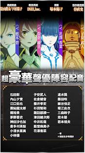 黑騎士與白魔王 - 繁體中文版