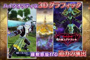 Screenshot 4: 米吉多72(惡魔72)