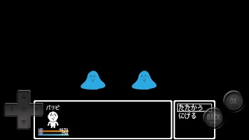 Screenshot 3: 前衛的糞作RPG 外傳
