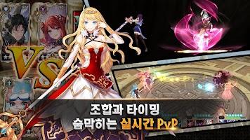 Screenshot 3: 킹스레이드
