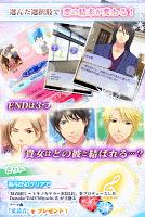 Screenshot 4: 愛讀音