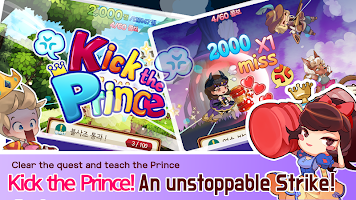 Screenshot 4: Kick the Prince: Princess Rush