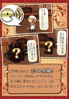 Screenshot 4: Evolution Game Yanderera