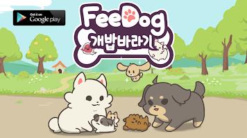 Screenshot 1:  FeeDog