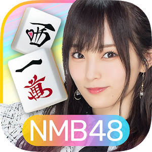 Icon: NMB48の麻雀てっぺんとったんで!