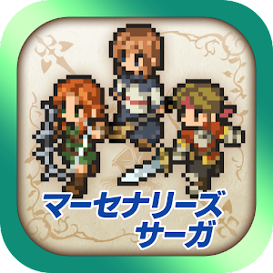 Icon: Mercenaries Saga