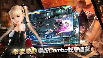 Screenshot 2: Dead or Alive Mobile