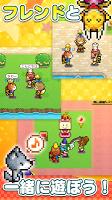 Screenshot 3: 喧囂探險物語