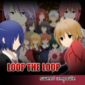 Icon: LOOP THE LOOP 1 飽食の館【無料ノベルゲーム】