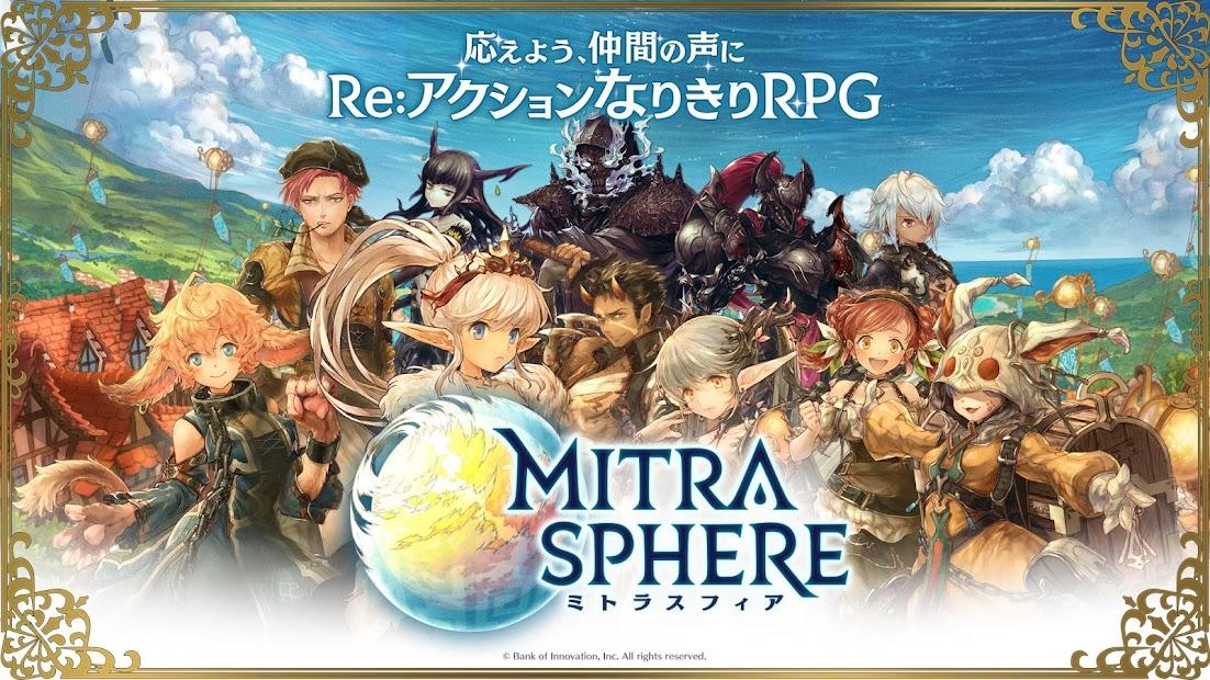 Screenshot 1: MITRA SPHERE